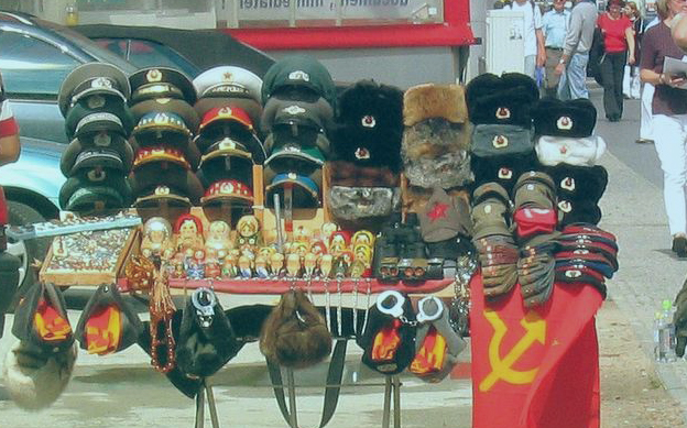 Collectible of Russian Memorabilia
